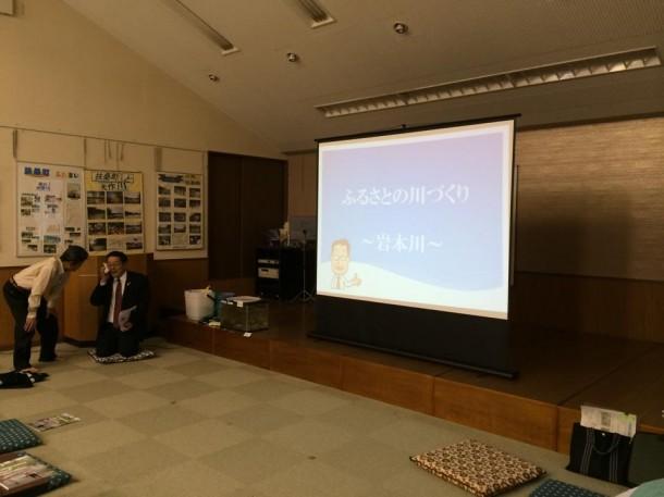 豊田市議会議員 岩田さんも駆けつけて下さいました。是非他の河川にも横展開支援を!