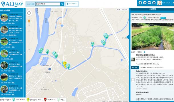 AQMAPで「豊田市扶桑町」と検索すると確認て゜きます。さらに「岩本川」タグで絞り込めます。