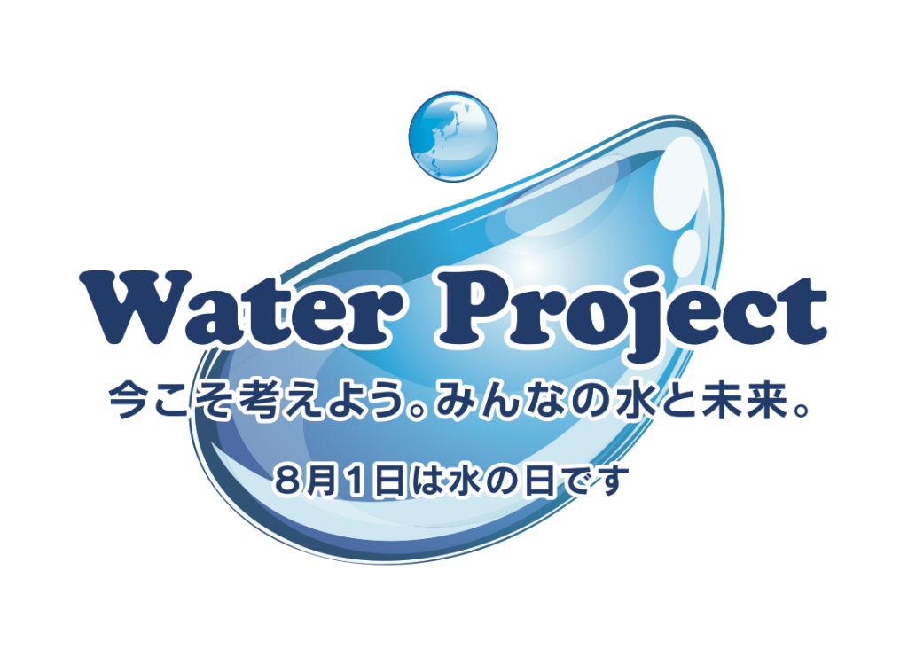 waterproject4C-1