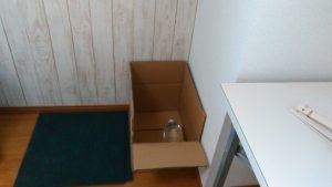 アマゴ稚魚 段ボール箱