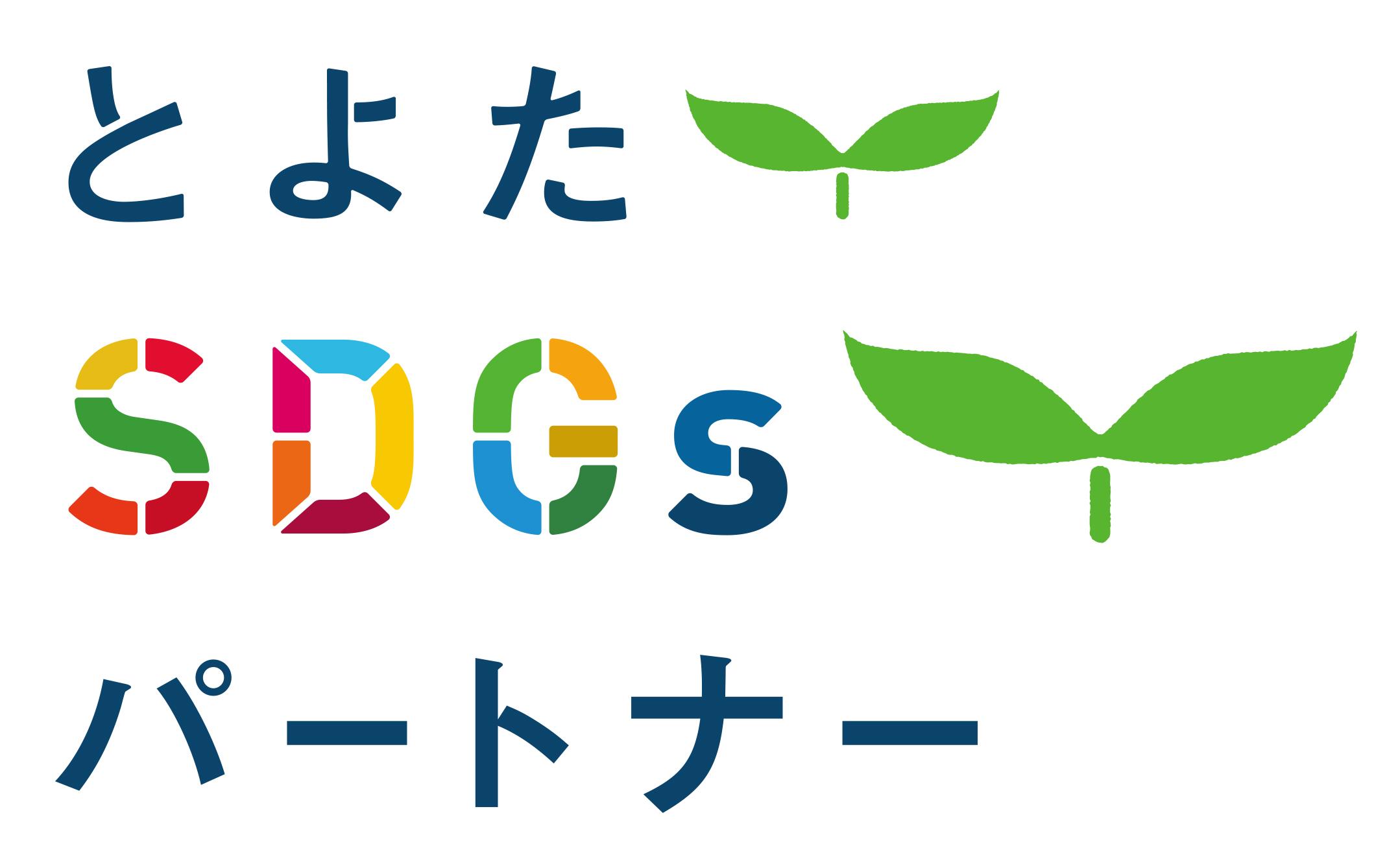SDGsの普及啓発を目的とする環境学習や授業も対応します!