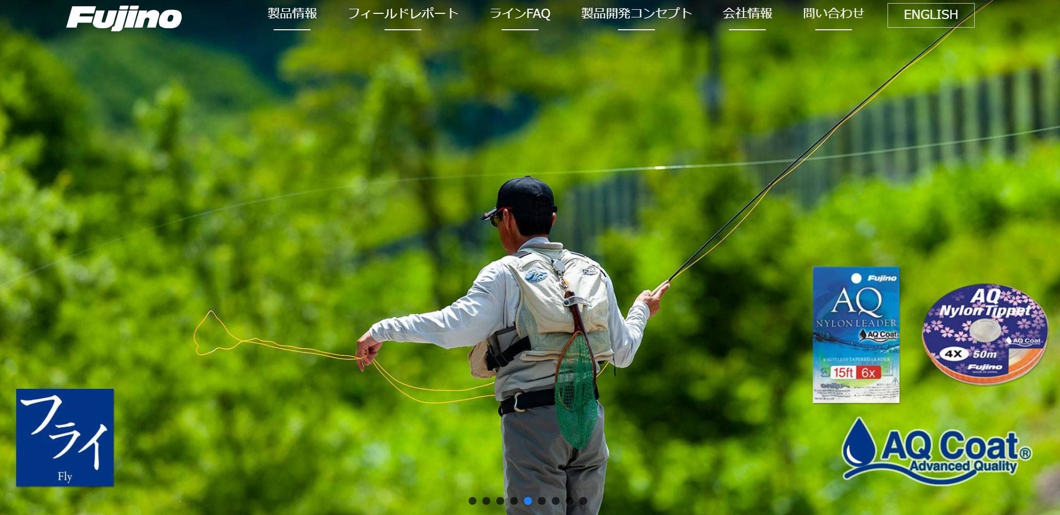 株式会社フジノライン 段戸川C&R区間パートナー企業に