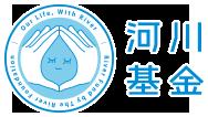 河川基金 平成29年度川づくり部門にて採択されました