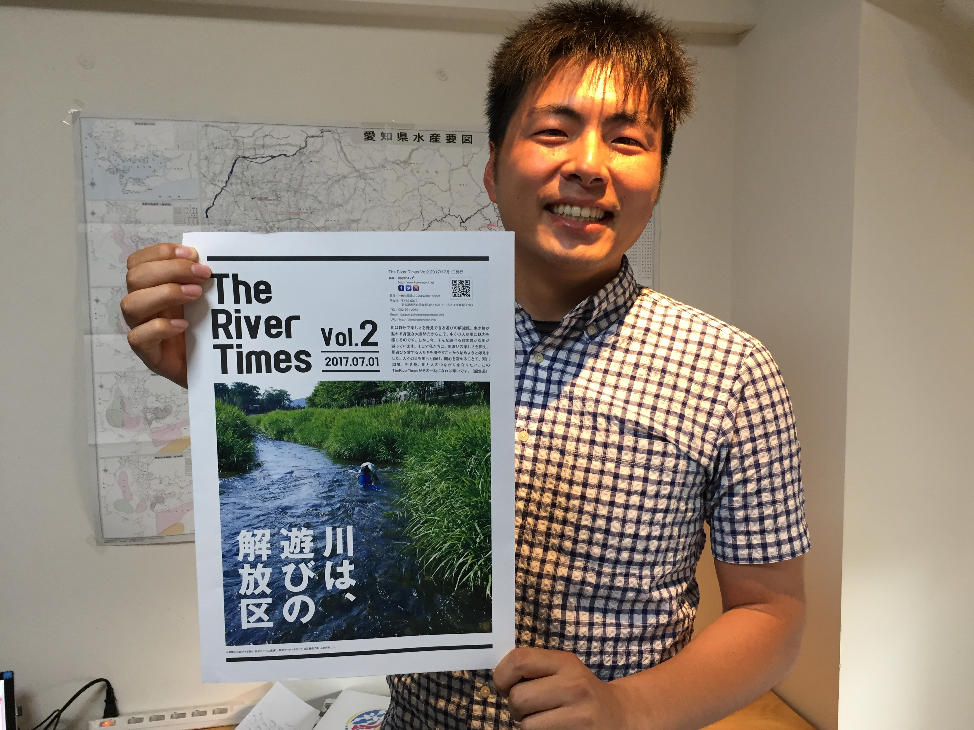 TheRiverTimes Vol.2発行しました!